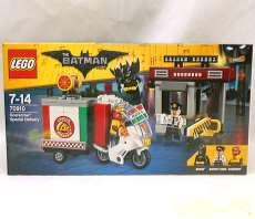 レゴ バットマンムービー スケアクロウのスペシャル・デリバリ|LEGO