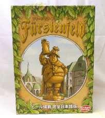 ビール侯爵 完全日本語版|ARCLIGHT