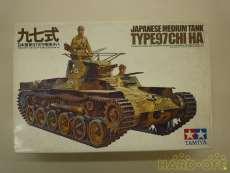 1/35 日本陸軍 九七式中戦車 チハ TAMIYA