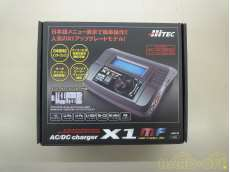 multi charger X1 MF|HITEC