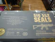 SIG SG552 SEALS 東京マルイ