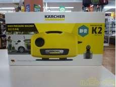 K2 サイレント|KARCHER