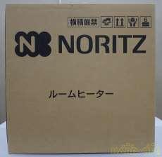 温水式ルームヒーター|NORITZ