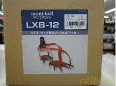 LXB-12|mont-bell