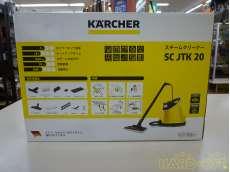 SC JTK 20|KARCHER