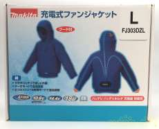充電式ファンジャケット|MAKITA
