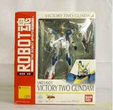 ロボット魂 V2ガンダム