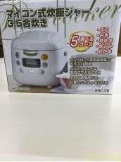 3.5合マイコン HOME SWAN