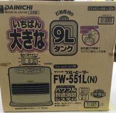 石油ファンヒーター|DAINICHI