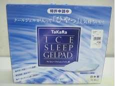 アイスリープジェルパッド敷|TAKARA