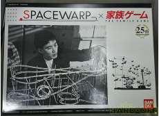 SPACEWARP×家族ゲーム BANDAI