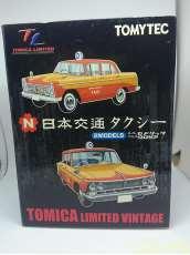 トミカリミテッド ヴィンテージ 日本交通タクシー 2MODELS|TOMY TEC