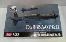 Do335A-0 Pfeil|ボークス