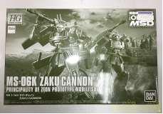 MS-06K ZAKU CANNON BANDAI
