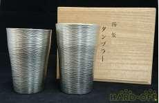 錫製タンブラー|