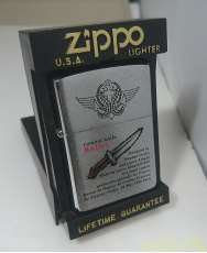 ZIPPO|ZIPPO
