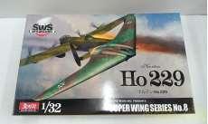 Ho229|ボークス