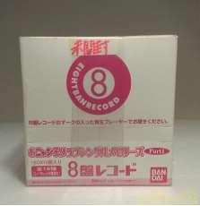 8盤レコード BANDAI