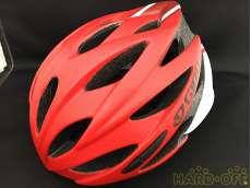 サイクルヘルメット GIRO