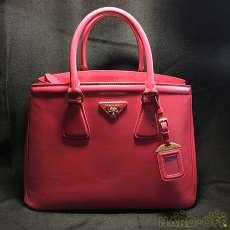 ピンクエナメルレザーハンドバッグ|PRADA