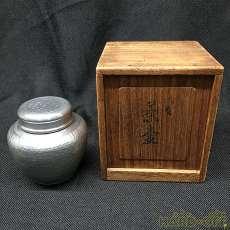 銀錫 茶壷|