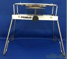イワタニ・プリムス シングルバーナー|PRIMUS