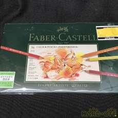 ファーバーカステル 色鉛筆36色|FABER-CASTELL