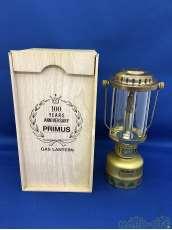 プリムス100周年記念ランタン|PRIMUS