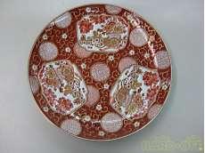 飾り皿 伊万里焼
