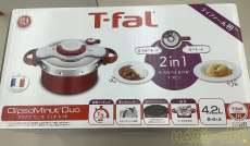 圧力鍋|T-fal