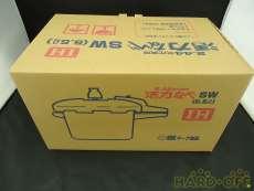 2.44気圧調理活力鍋SW|アサヒ軽金属