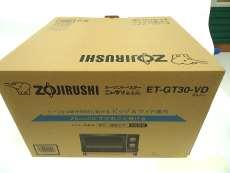 オーブンレンジ|ZOJIRUSHI