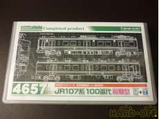 JR107系 100番代 前期型 基本2両編成セット(動力付き)|GREEN MAX