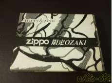 限定OZAKI|ZIPPO