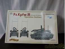 Pz.kpfw.111|DRAGON