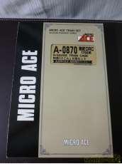 特急「けごん」6両セット|MICRO ACE