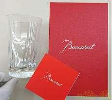 タンブラーグラス|BACCARAT