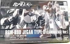 HG1/144ジェガンD型迷彩仕様|BANDAI