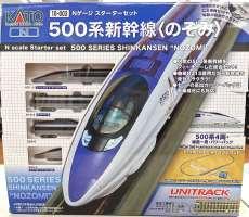 500系新幹線のぞみ|KATO