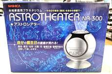 ASTROTHEATER|NASHICA