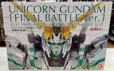 PG RX-0 ユニコーンガンダム(最終決戦Ver.)|BANDAI