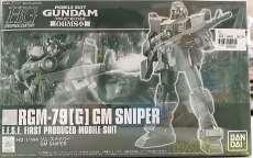 HG1/144ジム・スナイパー|BANDAI
