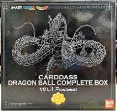 カードダスドラゴンボールコンプリートボックスVOL1プレミア|BANDAI