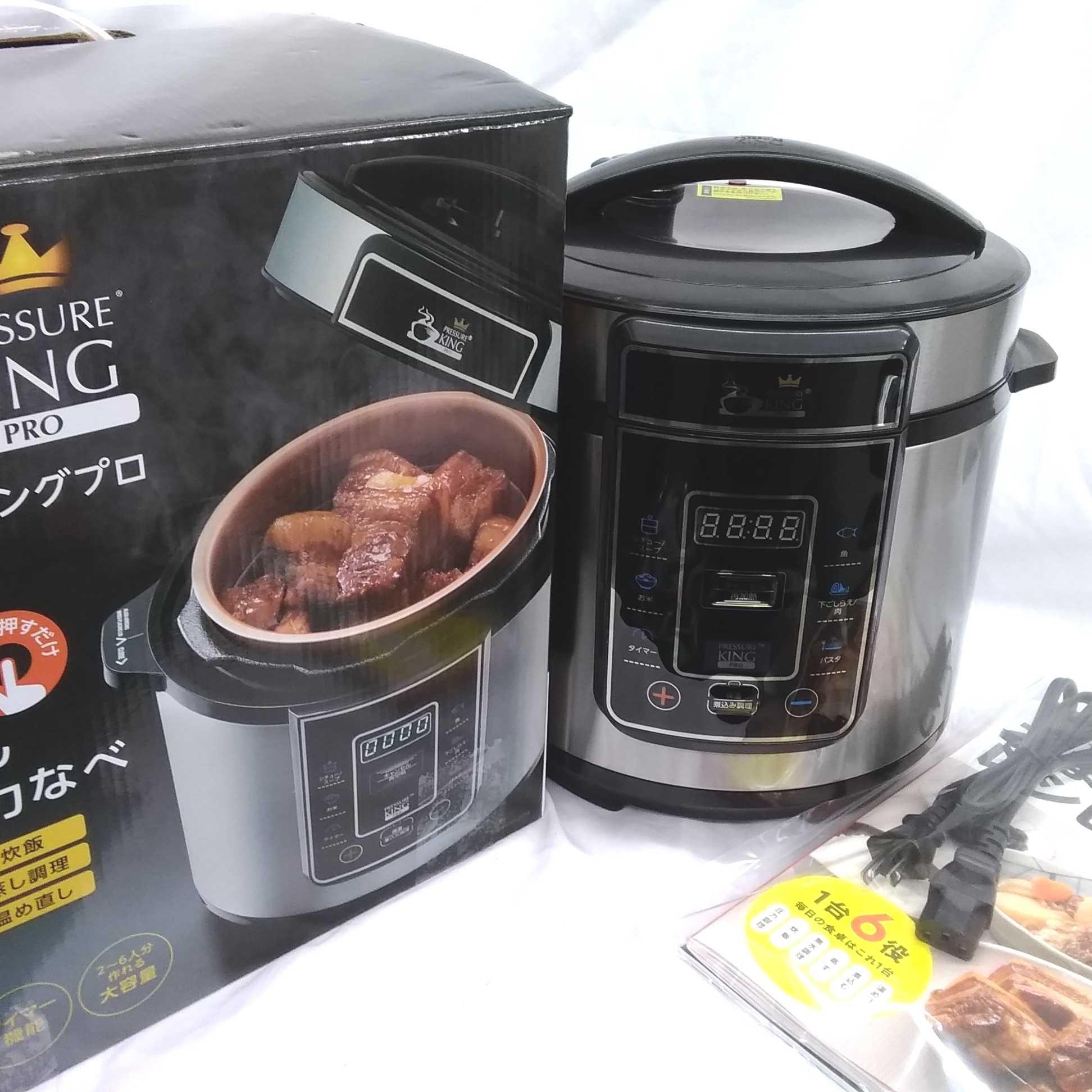 電気圧力鍋|ショップジャパン