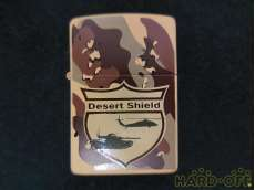 Desert Shield ZIPPO