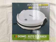 ロボット型|DOMO