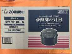 10合IH|ZOJIRUSHI