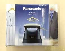 スチーマー式|PANASONIC