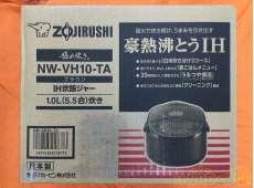 5.5合IH|ZOJIRUSHI
