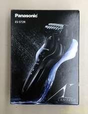 男性用シェーバー|PANASONIC